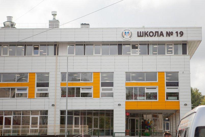 Школа №19 в Иркутске была построена на месте прежней 19-й школы