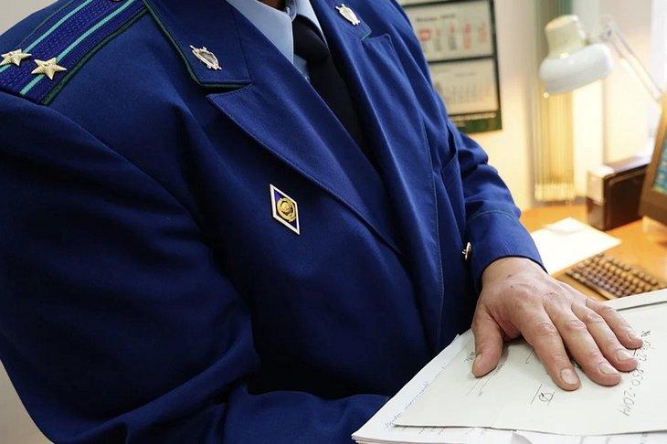 Фото с сайта profile.ru