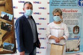 Фото пресс-службы Управления Росреестра по Иркутской области
