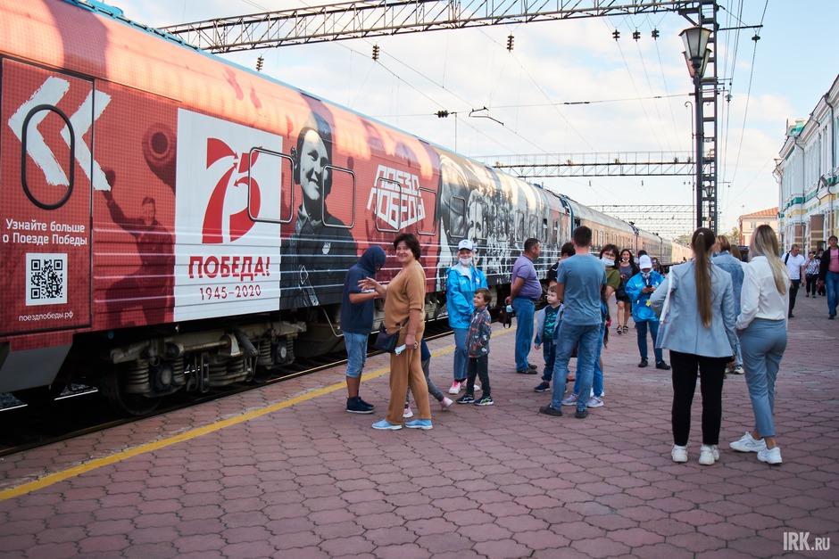 19 августа на станцию «Иркутск-Пассажирский» прибыл передвижной музей «Поезд Победы».