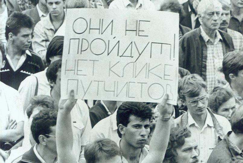 20 августа 1991 года. Митинг у Дворца спорта. Фото Юрия Пронина