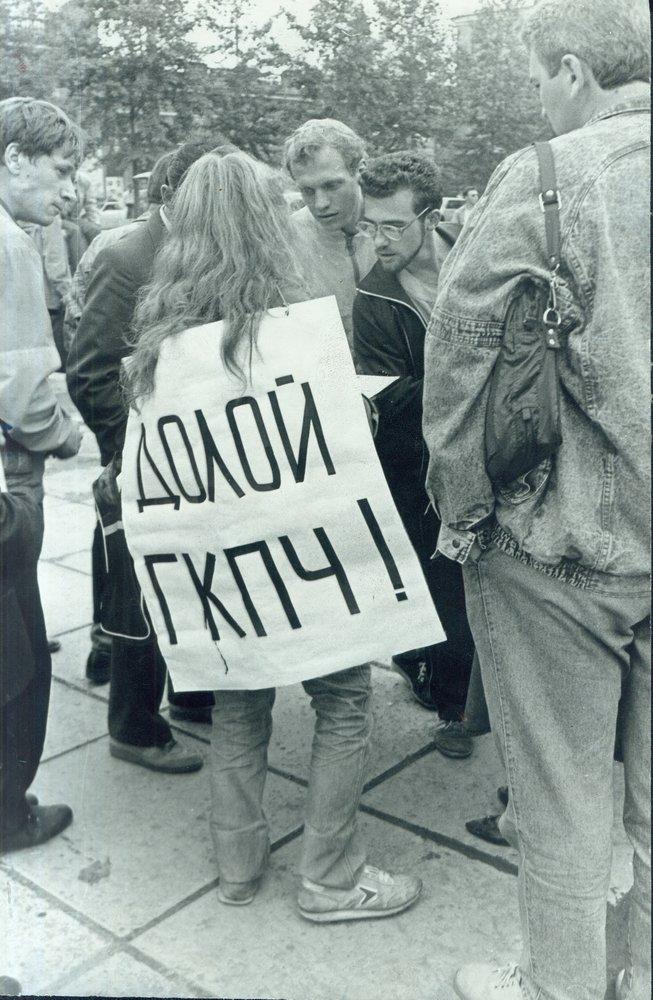 Перед митингом у Дворца cпорта раздавали листовки против ГКЧП, 20 августа.  Фото Юрия Пронина