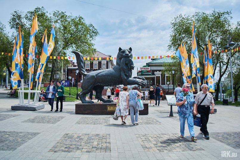 Торжественное открытие 130 квартала состоялось в 2011 году и было приурочено ко дню празднования 350-летия Иркутска