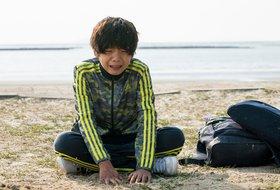 Фестиваль корейского кино. Исчезнувшее время: мальчик, который вернулся