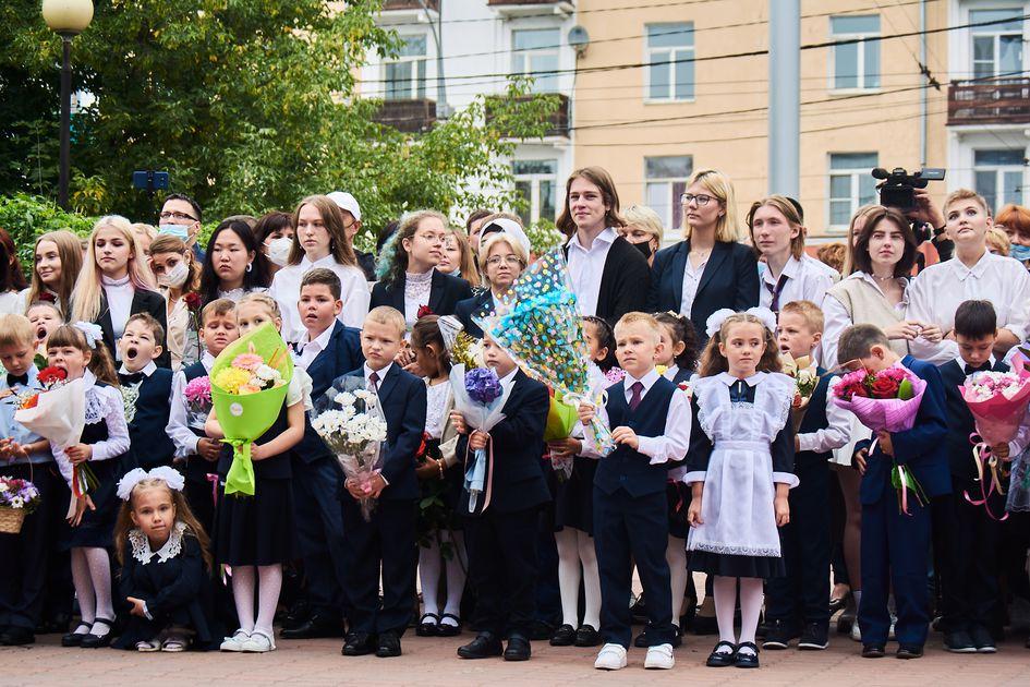 День знаний в Иркутске