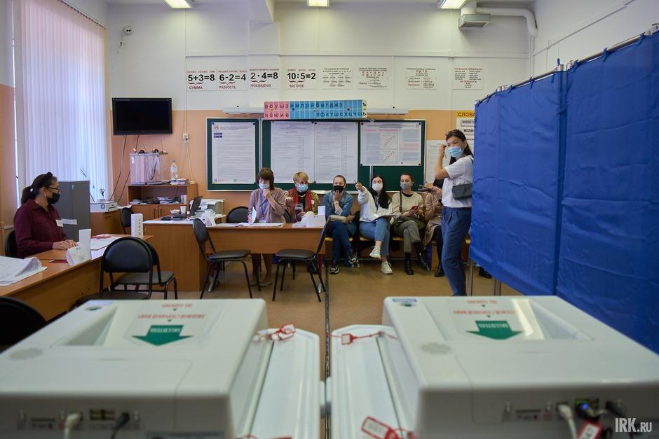 Избирательный участок в школе № 15 на Ленина.