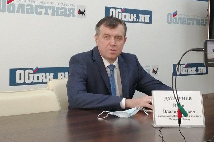 Фото пресс-службы Избирательной комиссии Иркутской области