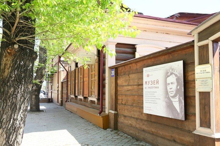 Фото с сайта vk.com/museum.irkutsk