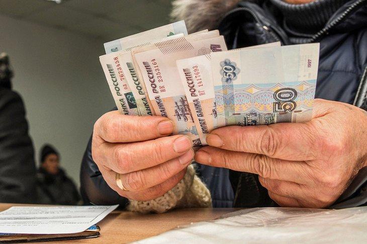 Фото с сайта reconomica.ru