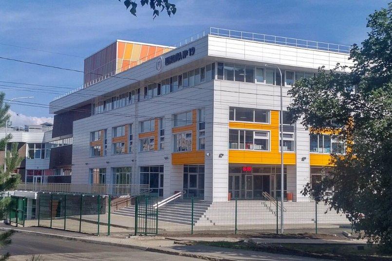 Школа №19 в Академгородке