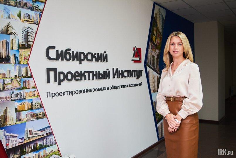 Ольга Ларионова, руководитель  АО «Сибирский Проектный Институт»