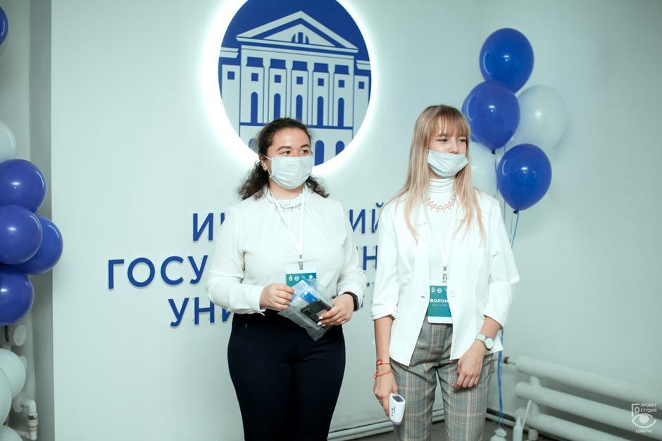 8 октября 2021 года в Иркутске состоялось торжественное открытие Академии единоборств, созданной на базе Спортивно-досугового центра Иркутского государственного университета.