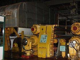 На Байкальском ЦБК введено конкурсное производство