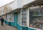 Киоски в Иркутске. Фото с сайта www.irk.aif.ru