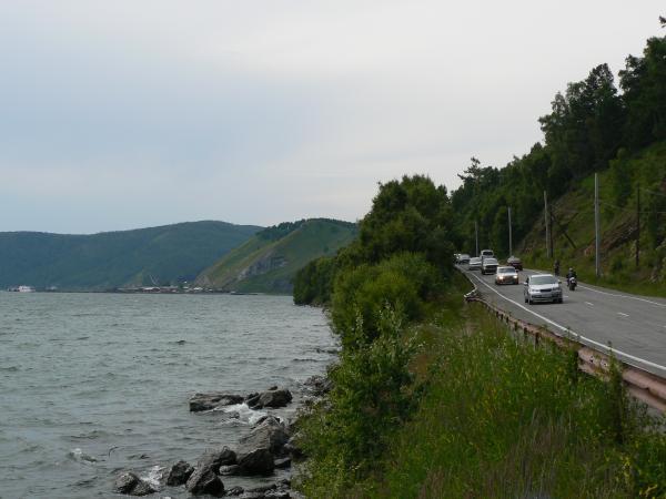 Байкальский тракт. Фото с сайта www.gorod.tomsk.ru