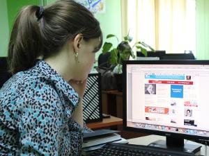 Посетитель сайта. Фото IRK.ru