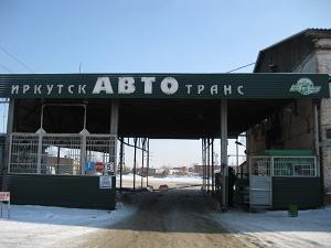 МУП «Иркутскавтотранс». Фото предоставлено организацией