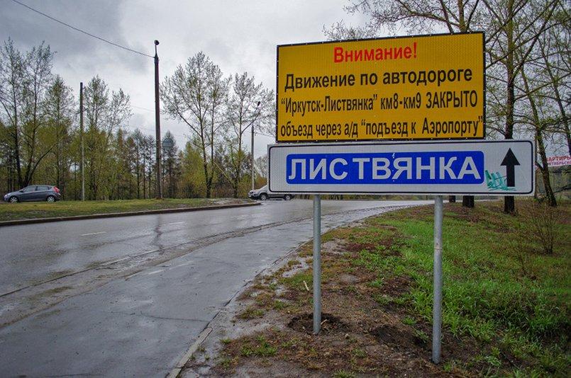 Автор фото — Илья Татарников