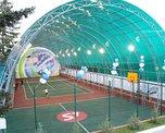 теннисный корт, волейбольная и баскетбольная площадка