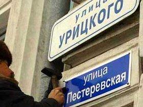 Таблички с названием улицы. Фото из архива «АС Байкал ТВ»