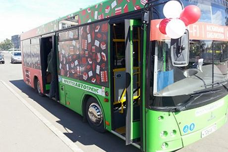 Пристроился к задницев автобусе фото 229-256