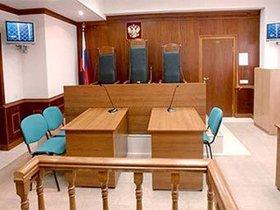 В зале суда. Фото www.mosstroy.su