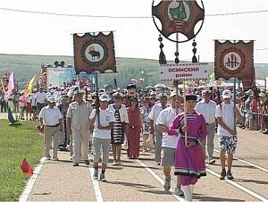 Сур-Харбан. Фото из архива «АС Байкал ТВ»