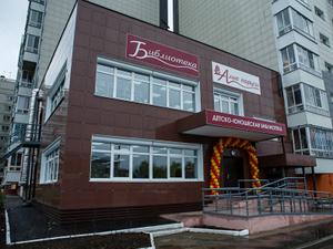 Последние новости в янтиковском районе