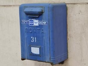 Почтовый ящик. Фото Елены Алексеевой