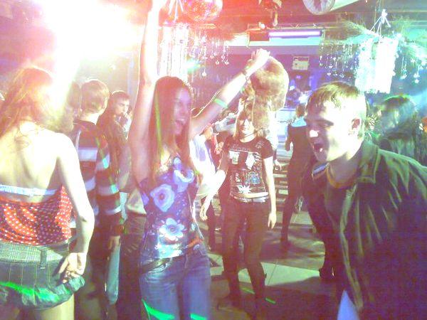 Конкурсы в ночных клубах иркутска вакансии ночных клубов москвы в центре