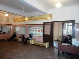 сайт школы 26 иркутск официальный сайт это субъективные факторы