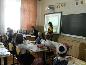 сайт школы 26 иркутск официальный сайт придётся