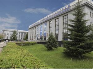 НИ ИрГТУ. Фото с сайта www.istu.edu.ru
