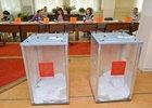 Урны для голосования. Фото Ильи Татарникова