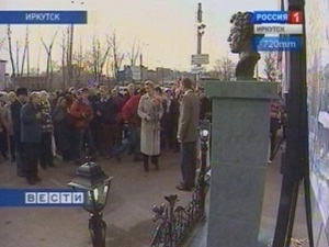 Памятник Александру Пушкину. Фото Вести-Иркутск