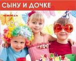 Роллы детские с фруктами, шоколадом и нежным блинчиком