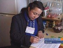 Перепись. Фото АС Байкал ТВ