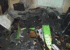 На месте происшествия. Фото пресс-службы ГУ МЧС России по Иркутской области