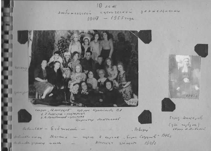 Фото Музея истории города Иркутска имени А.М. Сибирякова