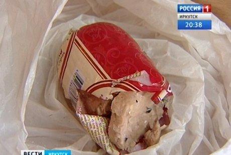 Колбаса с кусочками мыши. Фото «Вести—Иркутск»