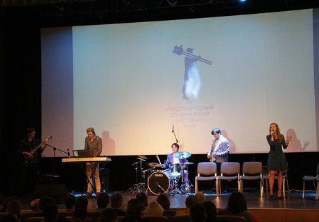 Закрытие первого этапа кинофестиваля. Фото с сайта www.vgikfestival.com