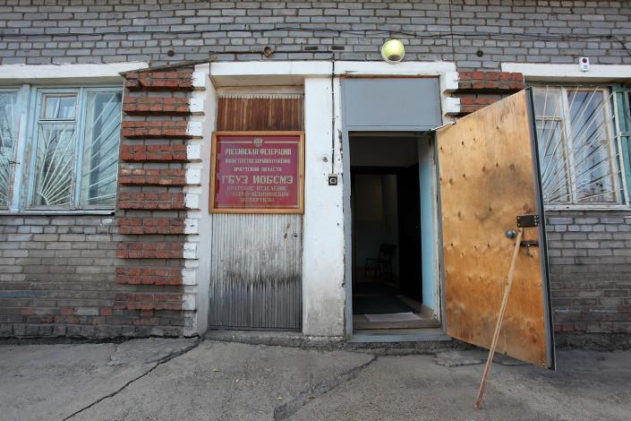 Старое здание бюро. Автор фото — Геннадий Тарасков