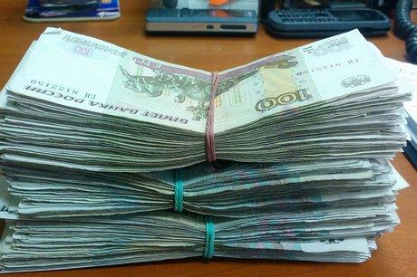 Деньги в долг в усть илимске