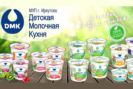 Сертификация продукции детской молочной кухни получение сертификата соответствия исо 9001