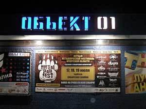 Вакансии иркутск в ночном клубе динамо москва клуб википедия