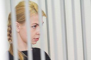 Юлия Киселева: «Я каюсь в содеянном»