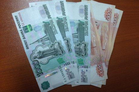 Деньги. Фото ИА «Иркутск онлайн»