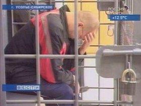 Владимир Шишкин на скамье подсудимых. Фото из архива «Вести-Иркутск»