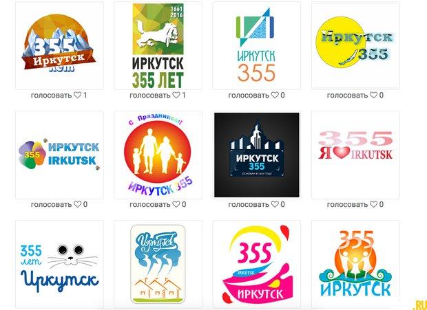 Конкурсные работы. Изображения иркутск-355.рф