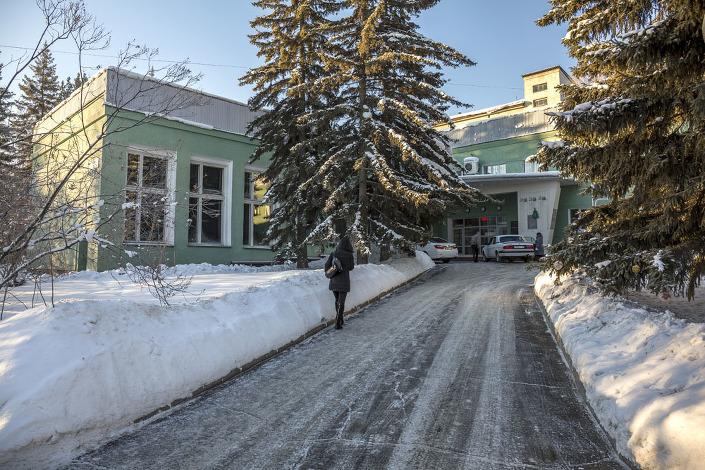 Институт химии СО РАН